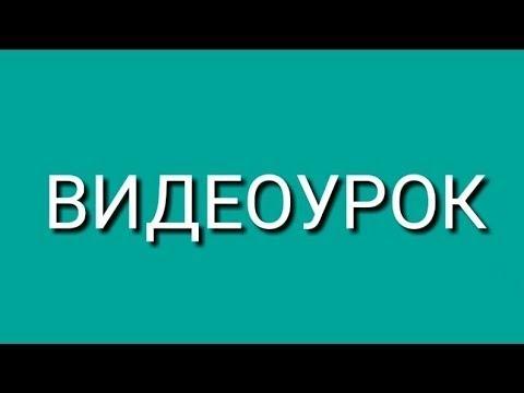 """Добавлен раздел """"Видеоуроки для специалистов работающих с детьми с ОВЗ"""""""